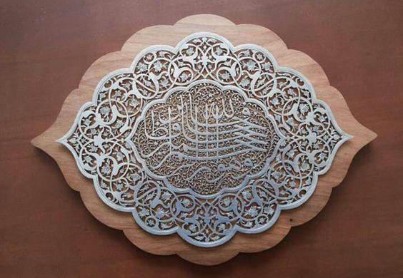 Gönül deminde bir sanat: Naht Sanatı