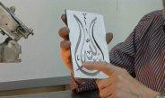 Naht sanatı ustası nasıl çalışır?